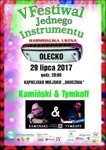 Festiwal Jednego Instrumentu @ Plaża Miejska, Skocznia | Olecko | warmińsko-mazurskie | Polska