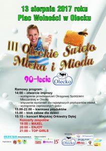 III Oleckie Święto Mleka i Miodu @ Olecko | warmińsko-mazurskie | Polska