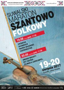 Suwalski Maraton Szantowo-Folkowy @ Zalew Arkadia | Suwałki | podlaskie | Polska
