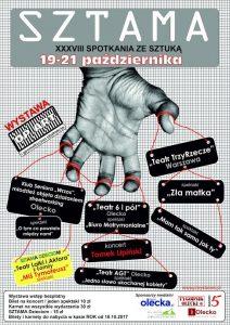 XXXVII Sztama - Spotkania ze Sztuką 2017 @ Teater AGT, sala Kina Mazur | Olecko | warmińsko-mazurskie | Polska