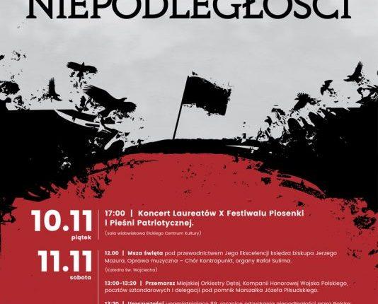 Obchody Święta Niepodległości w Ełku