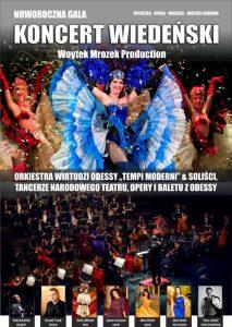Noworoczny Koncert Galowy w SOK-u. Filmowe szlagiery, balet i soliści z Odessy @ SOK - Sala im. A. Wajdy | Suwałki | podlaskie | Polska